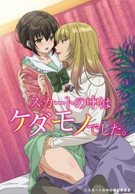 Assistir Skirt No Naka Wa Kedamono Deshita - Hentais Online HD